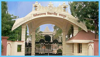 Vivekananda Institute Of Education Www Vivekvidya Ac In